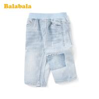 巴拉巴拉童装宝宝短裤男童夏装儿童裤子2020新款牛仔裤宽松七分裤