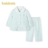 【3件4折价:107.6】巴拉巴拉儿童睡衣套装秋冬保暖女童家居服加绒中大童宝宝艾莎IP