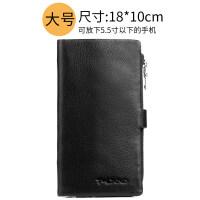 新款大容量钥匙包男多功能零钱包卡包二合一休闲头层牛皮手机钱包