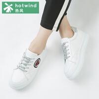 热风hotwind2018秋新款单鞋女中跟女士绣标圆头拼色系带休闲鞋H11W7311