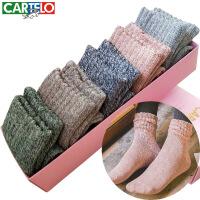 卡帝乐鳄鱼秋冬加厚保暖80%纯棉袜子女士松口棉袜女袜 5双