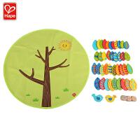 【特惠】Hape落叶收集游戏3-6岁儿童早教启蒙玩具早教益智游戏E8347