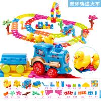 小巨星 托马斯轨道车电动小火车欢乐音乐鸭儿童玩具套装男孩礼物