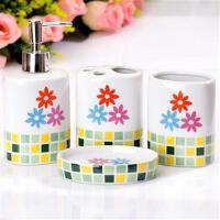 欧式陶瓷卫浴洗漱用品套装 浴室卫浴四件套乳液瓶牙刷架漱口杯肥皂碟 颜色随机