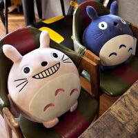创意毛绒玩具可爱猫咪抱枕玩偶毕业龙猫公仔布娃娃生日礼物送女孩