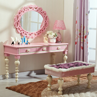 欧式梳妆台公主床头化妆台美式实木家具妆镜书桌粉色田园 整装
