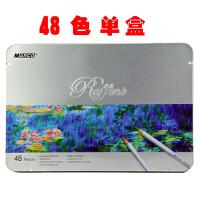 MARCO马可7100-72TN专业绘画彩色铅笔 48色72色油性彩铅 铁盒套装