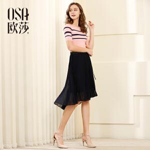 欧莎 2017夏季新款女装百褶裙时尚A字半身裙前短后长S117B51024