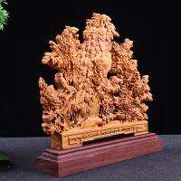 太行崖柏孔雀牡丹摆件精雕双面雕花家居招财风水办公室工艺品