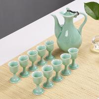 生肖酒杯中式酒杯套装家用陶瓷酒具白仿古分酒器黄酒清酒壶青瓷小酒盅