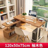 凡积转角电脑桌台式家用连体书桌柜转角书桌书架柜旋转办公桌