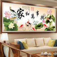 纯手工十字绣成品家和万事兴荷花九鱼图新款2米客厅挂画 已绣好的