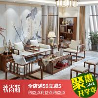 木制沙发组合新中式现代禅意中国风小户型样板房酒店家具 其他