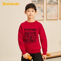 【2件5折价:79.95】巴拉巴拉童装儿童毛衣男童2019新款秋冬中大童针织衫新年国风毛衫