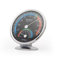 创意家用温度计室内干湿温度计高精度湿度计台式挂式大棚温湿度表