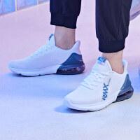 【361度开学季 1件5折】361男鞋运动鞋2019春季361度网面气垫跑鞋减震耐磨透气跑步鞋