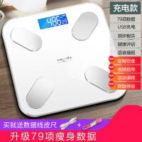 【家装节 夏季狂欢】智能体脂称电子秤体重秤家用小巧精准女减肥小型人体测脂肪秤