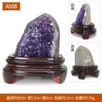 紫晶洞摆件天然紫水晶洞摆件风水原石聚宝盆家居饰品消磁办公室工艺礼品