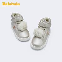 【11.21超品 3折价:80.7】巴拉巴拉女童鞋子2019新款板鞋儿童小童鞋时尚甜美保暖小童鞋冬季