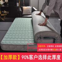 乳胶床垫泰国家用加厚双人床1.5m床褥记忆棉榻榻米海绵床垫软垫