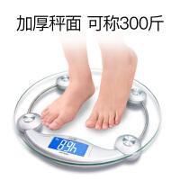 香山 体重称EB9005电子称体重称健康秤钢化玻璃人体秤家用体重计 特价