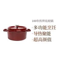 网易严选 100年传世珐琅锅 全家系列
