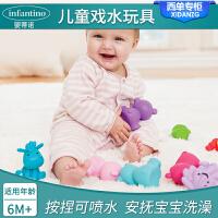 infantino美国婴蒂诺婴儿宝宝沙滩洗澡套装动物戏水玩具6-9-12月