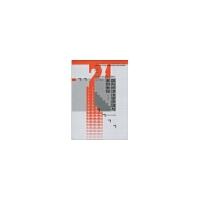 国际经济法学原理与案例教程(第二版)(21世纪法学系列教材;全国法律硕士专业学位教指委秘书处推荐教材) 中国人民大学出