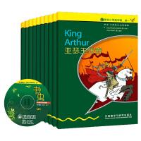 书虫入门级上 套装共10册 附MP3光盘 适合小学高年级 初一 牛津英汉双语读物 小学中学生课外英语阅读丛书暑假阅读