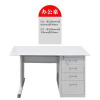 铁皮桌上海钢制办公桌员工铁皮电脑桌式简单写字台家用1.4米电脑桌