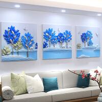 客厅装饰画卧室三联树脂浮雕装饰画沙发后背景墙组合无框挂画卧室床头画 60*60cm*3片 25mm厚板+35m