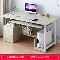 游戏电脑桌简约家用学生写字易卧室书桌大宿舍单人小桌子