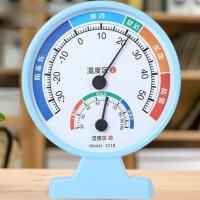家用干湿温湿度计室内壁挂台式创意室温计多功能高精度温度计