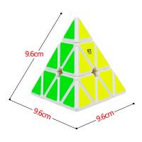 三阶金字塔魔方三角形异形魔方比赛儿童益智玩具