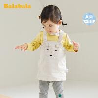 【7折价:111.93】巴拉巴拉婴儿背带套装儿童衣服女童背带裙T恤童装春秋两件套洋气