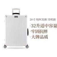 """【再叠9折礼券】网易严选 20寸 纯PC""""铝框""""(非全铝)登机箱拉杆箱"""
