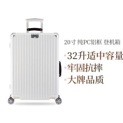"""网易严选 20寸 纯PC""""铝框""""(非全铝)登机箱"""