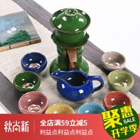 创意 套装 茶杯半全自动茶具陶瓷功夫茶杯套装家用简约懒人防烫冲泡茶器冰裂 配鱼杯