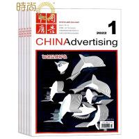 中国广告杂志 2020年全年杂志订阅新刊预订1年共12期1月起订