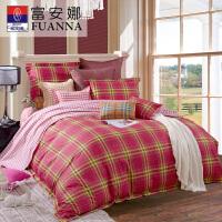 富安娜家纺 床上用品套件全棉床单四件套纯棉4件新爱尔兰风情
