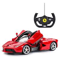 【当当自营】星辉rastar 1:14法拉利 LaFerrari内置充电,含USB线 红色 50160