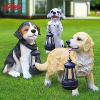户外太阳能灯仿真动物狗年吉祥物摆件 庭院别墅花园玻璃钢雕塑装饰