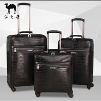 商务拉杆箱万向轮16寸行李箱包20寸旅行箱密码登机箱皮箱男女 黑色