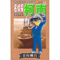 名侦探柯南第五辑-42出版社:长春出版社长春出版社9787806646083
