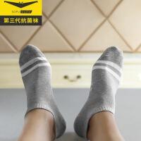 卡帝乐抗菌防臭袜子男士精梳棉船袜男短款棉袜