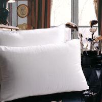 【限时直降】无门槛】【富安娜家纺】柔软酒店枕颈椎枕正品护颈健眠安梦枕(一对装) 均色 74*48cm