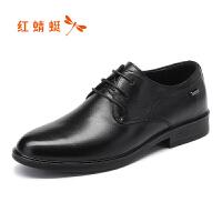 红蜻蜓 真皮男单鞋 2017秋季新款商务休闲绅士系带舒适男鞋