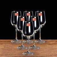 350ML红酒杯套装四只装家用醒酒器玻璃酒杯架高脚杯酒具