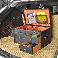 汽车后备箱收纳箱 储物箱汽车收纳箱储物箱车载后备箱整理箱密码轿车尾箱抽屉置物箱盒用品
