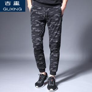 运动裤男小脚迷彩休闲长裤春夏薄款时尚男裤潮流哈伦收口束脚卫裤